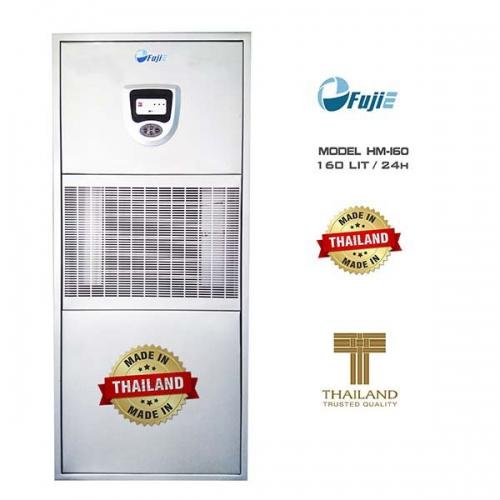 FujiE Industrial Dehumidifier HM-160, new generation