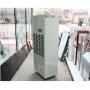 FujiE Industrial Dehumidifier HM-1800D
