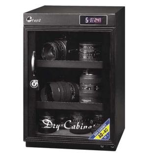 FUJIE Dedicated Moisture Proof Cabinet AD040